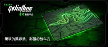 Free shipping Razer mouse pad gaming mouse mat 3D SPEED/CONTROL locking edge mouse mat speed version for sc2 wow dota 2 lol cs