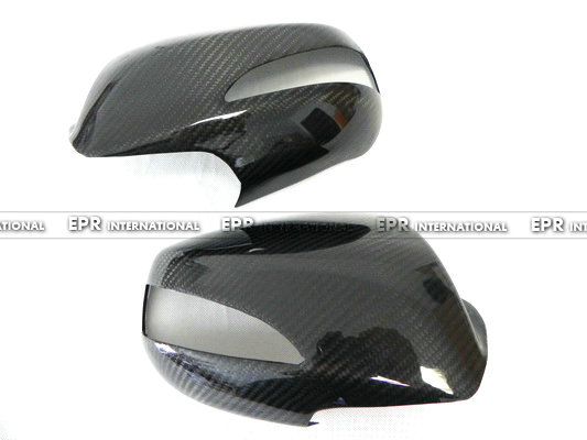 Genesis Coupe 08-12 Mirror Cover(2)_1