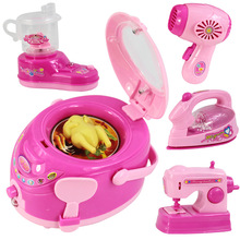 Kid Pretend Play Toy Simulation Miniature Furniture Set Early Learning Toy Electronic Sewing Machine Vacuum Cleaner Children Toy