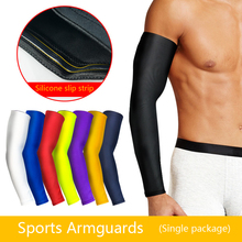 1PCS Elastic for Basketball Brace Lengthen Arm Sleeves Armguards Sunscreen Sports Protective Forearm Sleeve Arm Protector(China)