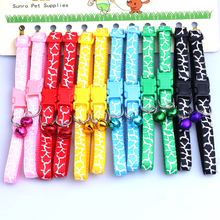 6 color type pet belt necklace scalable leash dog collar chain ring the bell pet supplies pet accessories