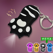 Free Shipping Paw  Voice Led Key Chain Novelty Promotional Gifts Led Chain Wholesale Gifts