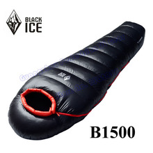 Black Ice B-1500 Professional outdoor White Duck Down winter mummy type sleeping bag(China)