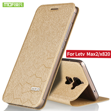 For Letv Leeco Le max 2 Case x820 Mofi Water Cube Design Fit All-Around Shock Resistant Leather letv leeco le max2 caso 5.7 ""