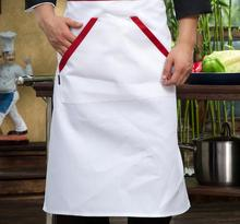 White Kitchen Cooking Aprons Work Dining Half length Waist Apron Catering Chefs Hotel Waiters Sleeveless Apron Schort Tablier