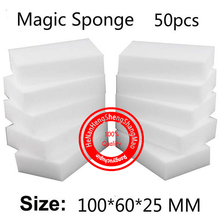 50pcs 100*60*25mm Magic Sponge Eraser Nano Pad Cleaner/Durable Dish Washing Melamine Sponge Block Cleaning Eraser Wholesale-MM