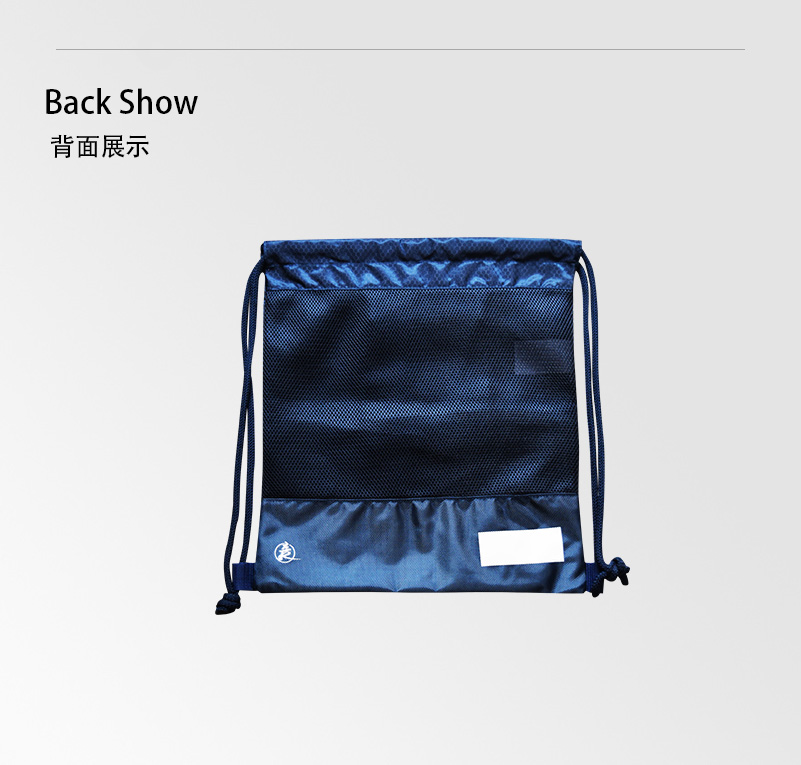 Draw String Bag 23-4