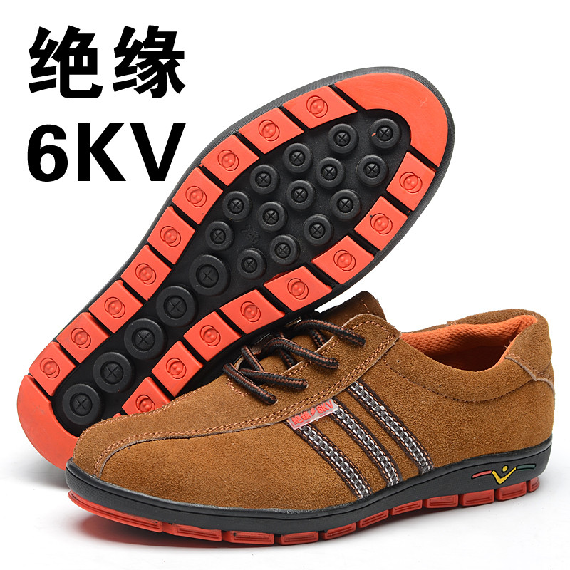 Summer male  electric insulation shoes Men labor protective safety shoes oxford bottom casual shoes<br>