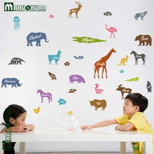 MARUOXUAN New Small Animal Silhouette Wall Stickers For Kids Rooms Home Decor Children 's Bedroom Removable Wallpaper Art Decals