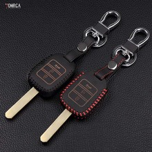 New design leather keychain key chain cover for Honda car key 3 button dust collector black black line and black red line(China)