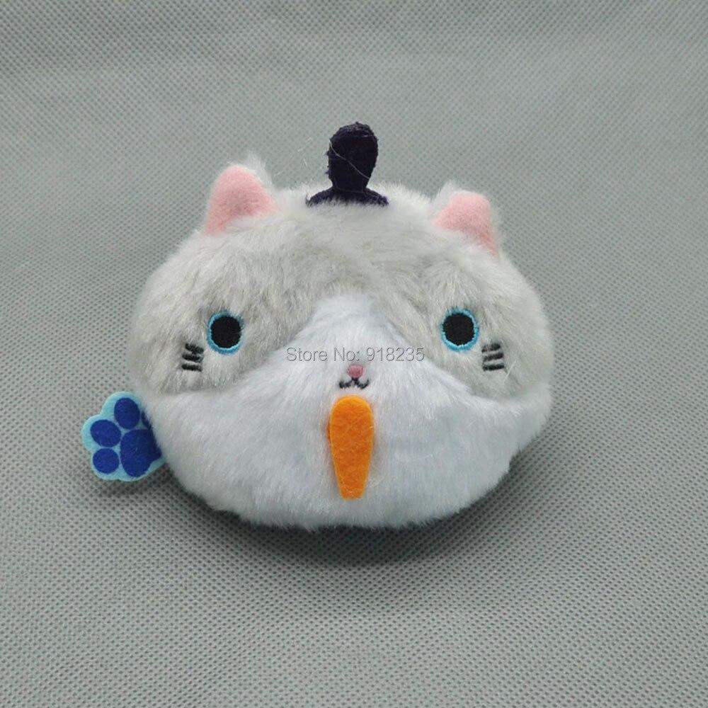 cat-3inch-120g-15-d
