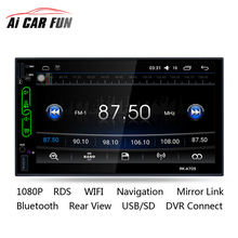 "RK-A705 Android 6.0 7"" Capacitive Touch Screen Car Radio DVD Player Built-in Wifi Connect & GPS Navigation FM/AM/RDS Radio Tuner"
