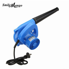 smilemango heap Electric Hand Operated Blower for Cleaning computer Blue Electric blower computer Vacuum cleaner