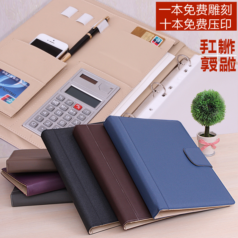 QSHOIC  A4 multifunctional folder cortex leaflet calculator pu leather file folder manager pu file folder with calculator<br>