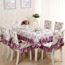 Vintage Polyester Wedding Table Cloth Chair Cover and Cushion, New 13 Pieces Lace Tablecloth Set Home Wedding Decoration