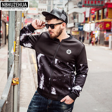 BIG GUY Store High Quality Thick Men Patchwork Short Jacket 2017 Fashion Autumn Winter Clothing Male 3XL 4XL 5XL 6XL 1319