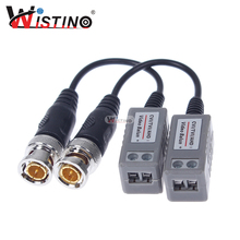 10Pairs/Lot CCTV Video Balun Transceiver Twisted 1 Channel BNC Passive Transceivers For AHD TVI CVI Connectors Wistino