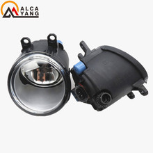 Malcayang Angel Eyes Fog light Lamp Refit Left + Right 1 Set For Toyota Corolla 2007 2008 2009 2010 81210-06052(China)