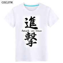 100% Cotton Childrens/Men's Summer Anime White Attack on Titan T Shirt Streetwear Male Tshirts No Kyojin Fitness T-shirts S-5XL(China)