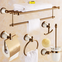 Antique Porcelain Solid Aluminum Bathroom Accessories Towel Rack/Soap Dish/Tumblers/Toilet Paper Holder/Towel Ring/Robe Hook