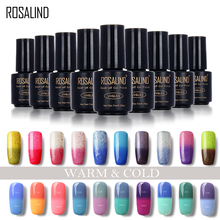 ROSALIND 7ml Changing Nail Polish Peel Off Nail Polish Gel UV Lamp To Dry Thermal Color Acrylic Paint Top Base Coat Need