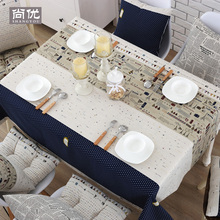 Embroidery square cotton Mediterranean tablecloth stripe linen blue fabric simplicity gray table cover ocean rectangle