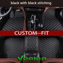 Veeleo+Custom Fit -6 Colors Leather Floor Mats for Ford Mustang 2014-2017- Waterproof Anti-slip 3D Carpets Front & Rear Liner