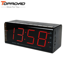 TOPROAD HIFI Wireless Bluetooth Speaker Box Receiver Parlantes 3D Surround Boombox MP3 Player with Amplifier FM LED Clock Alarm(China)