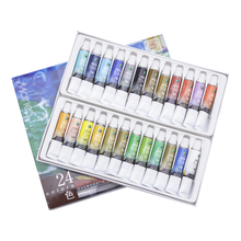 12/18/24 Colors/Set Oil Paints for Artists Drawing Tool Children Painting Material Paint Oil Colors Tube Art School Supplies
