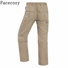 Fcaecozy Men Summer Outdoor Sports Quick Drying Removable Climbing&Hiking Pants Breathable Camping&Trekking Anti-UV Sweatpant