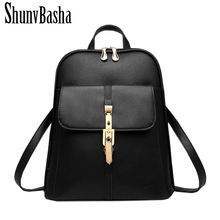 ShunvBasha PU Leather backpack 2017 women backpack school bags students backpack ladies women's travel bags package(China)