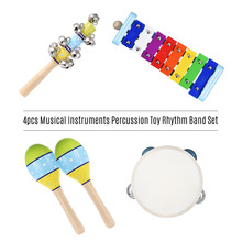 4pcs Musical Instruments Percussion Toy Rhythm Band Set Tambourine Bell Stick Maracas & Glockenspiel for Kids Children Baby(China)