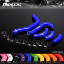 Silicone Radiator Heater Hose Fit For HONDA CRF450R CRF 450R 2006 2007 2008 06 07 Blue
