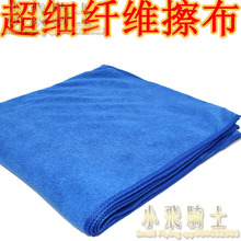 Auto supplies car wash towel carbon fiber brushing waste-absorbing glass dry cloth electric pedal motorcycle cleaning towel