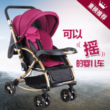 2016 New Arrival Infant Swing Cart, Shock Absorption, Bidirectional & Foldable Baby Stroller with Tray, Can Sit or Lie Pushchair