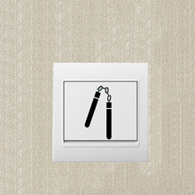Fashion Nunchucks Sports Vinyl Switch Stickers Home Room Wall Decal 5WS0897(China)