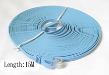 10M 15M 20M 25m 30m CAT6 RJ45 cable Flat UTP 10/100/1000Mbps Ethernet Network Cable Networking cable For PC Router DSL Modem
