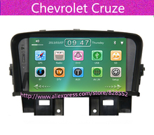 Free Shipping 7'' Car Dvd Player For Chevrolet Cruze Gps Radio With Canbus Audio Ipod Mp3 Gift Map Usb Am/Fm(China)