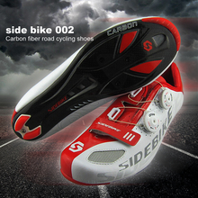 2017 new hot sale SIDEBIKE carbon road cycling shoes men's outdoor sport bike bicycle sneaker self-locking road bike shoes men(China)