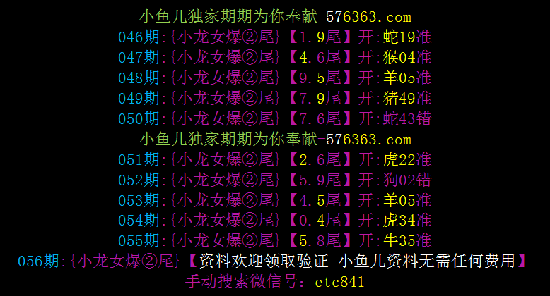 HTB1fNFLXQ5E3KVjSZFC762uzXXae.png (778×420)
