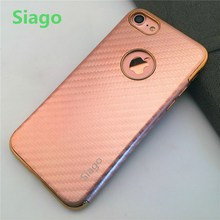 Siago Brand LOGO Case New Arrival Braid Plating Phone Cases For iPhone 6s Case iPhone 7 Coque Full Protece Plastic Cell Fundas(China)