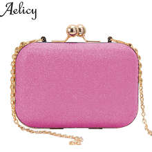 Aelicy Fashion Women Sequins Party Banquet Bag Luxury Chain Handbags Women Bags Designer Gold Clutch Bags Evening Bags Bolsas(China)