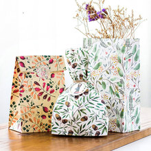 "3 pcs 21*18*8cm ""autumn ""series Paper bag with stickers and Hemp rope Best Gift Bags for Wedding Party Candy Food Packaging bags"