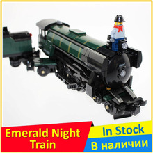 Emerald Night Train 10194 Building Blocks Model Educational Toys For Children Lepin 21005 Compatible Bricks Figures Set