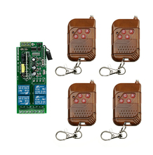 AC 220 V  10 A  4 CH  RF Wireless Remote Control 1*  Receiver  +4*  Transmitter   Can be used in wide voltage 85v-250v