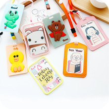 High quality creative cute badge tag lanyard cardholder ID card/bus bus card lanyard badge school office stationery 4PCS(China)