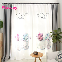 Brand New Flower Pot Kids room window curtains for baby bedding room curtains for living room corina Kids Room decoration