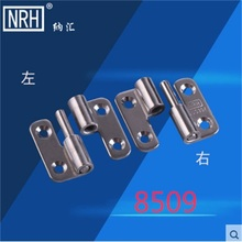 NRH8507-8508-8509 right hinge heavy duty cabinet door hinge 304 stainless steel hinge right door hinge