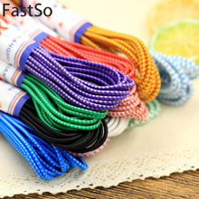 FastSo 1 Pcs 4.8m*25mm High Quality Colorful Elastic Strap Round Elastic Belt Elastic Rope Accessories Black DIY Rope Tied SJD06(China)