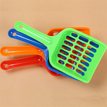 Hot New Cute Plastic Pet Dog Puppy Cat Litter Scoop Sand Waste Scooper Clean Tool Randomly For Small Puppy(China)